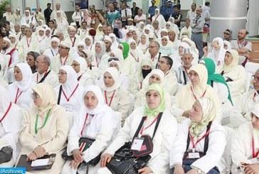 Aucune maladie signalée parmi les pèlerins marocains