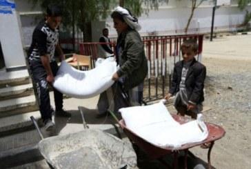 Des corridors humanitaires entre Hodeïda et Sanaa
