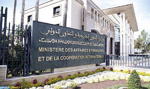 60eme Anniversaire Des Relations Diplomatiques Entre Le Maroc Et La