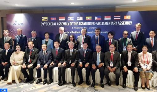 Participation d'une délégation marocaine à la 39ème session de l'Assemblée interparlementaire de l'ASEAN à Singapour