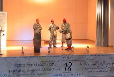 """Lever de rideau à Khouribga sur le 18e festival """"Abidat Rma"""""""