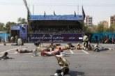 Attentat en Iran: Plusieurs suspects arrêtés selon le ministre aux renseignements