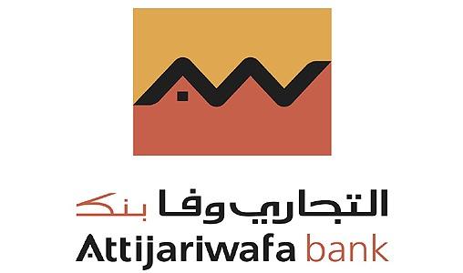 Attijariwafa Bank classé premier groupe bancaire africain par Financial Afrik