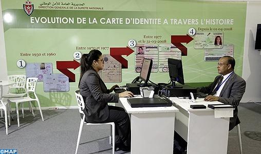 La CNIE, où quand la DGSN veille à l'amélioration et la modernisation de ses prestations de service au profit des citoyens