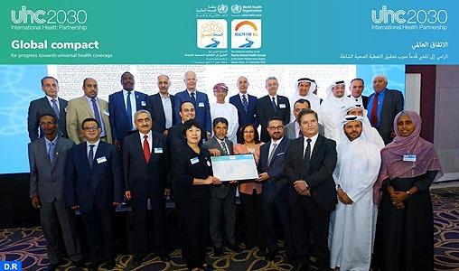 Le Maroc signe à Oman le Pacte mondial pour une couverture sanitaire universelle CSU-2030