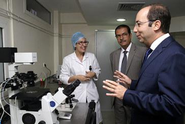 Inauguration à Rabat d'un centre de santé reproductrice en tant que centre collaborateur de l'OMS