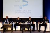 Marrakech: Les efforts soutenus de la DGSN pour consacrer les fondements de la police citoyenne mis en relief