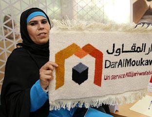 Dar Al Moukawil