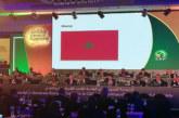Marrakech hôte du congrès international sur le développement du football