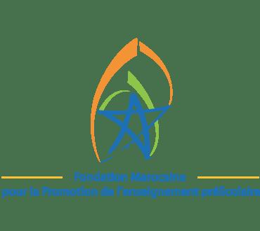 2018/2019: Rentrée scolaire prometteuse pour la FMPS avec une capacité d'accueil évoluant de +60%