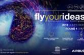 L'intérêt des étudiants du monde entier pour la concurrence dans le domaine de l'aérospatiale numérique monte en flèche