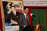 Ouverture des travaux du 1er Forum de la justice de Laâyoune