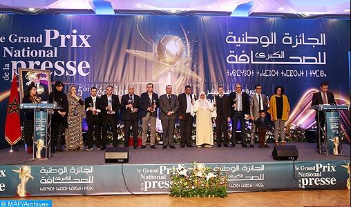 Lancement de la 16ème édition du Grand Prix national de la presse