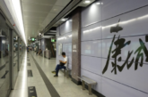 Hong Kong transfère en catimini le contrôle d'une portion de territoire à la Chine