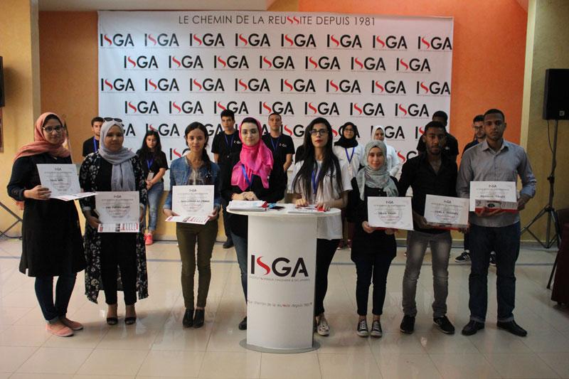 Maroc: l'ISGA lance le 1er Master en « Cyber-Défense et Sécurité de l'Information »