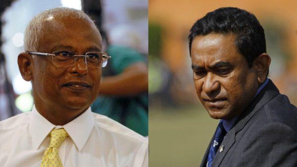 Présidentielle aux Maldives: le Président sortant, Abdulla Yameen reconnaît sa défaite