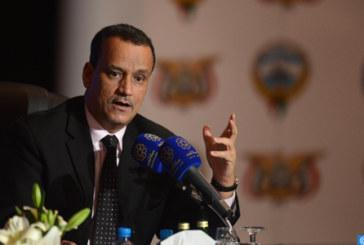 Le ministre mauritanien des Affaires étrangères en visite au Maroc les 20 et 21 septembre
