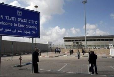 Israël rouvre le seul point de passage avec Gaza
