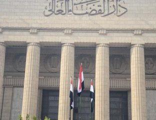 Egypte: 88 personnes, dont le guide suprême des