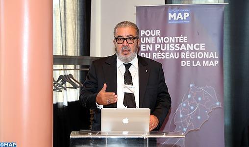 La MAP ambitionne de devenir le numéro 1 de l'information régionale au Royaume