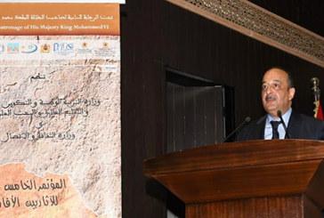 Laaraj insiste sur l'importance de conjuguer les efforts pour protéger et valoriser l'héritage culturel africain commun