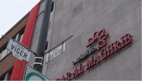 Le Centre culturel marocain à Montréal lance son programme d'enseignement de langue arabe et culture marocaine