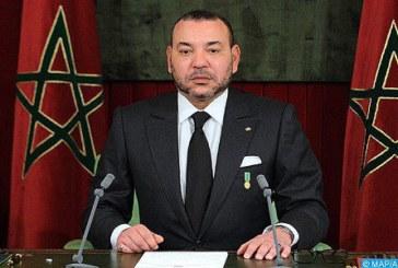 Message de condoléances de SM le Roi à la famille de feue Meftaha Boujibar, veuve du défunt Abdelkrim El Khatib