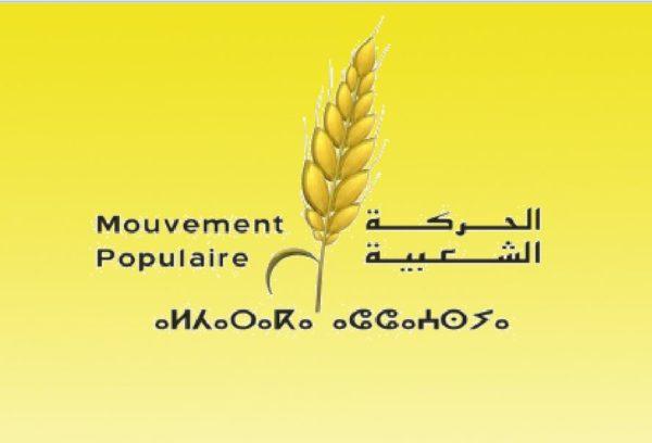 Quelque 2500 délégués au 13e congrès du Mouvement populaire