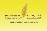 Mohand Laenser et Mustapha Slalou briguent le poste de secrétaraire général du MP