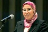 Le Maroc place l'action climatique au cœur de sa politique nationale