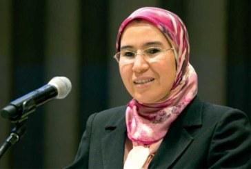 El Ouafi appelle au soutien des efforts du Centre de compétences du changement climatique