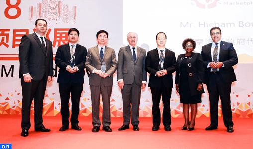 L'AMDIE reçoit en Chine le prix de meilleure agence africaine de promotion des investissements