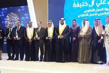 Bahreïn: Un Marocain lauréat du Prix Cheikh Aissa Al Khalifa de bénévolat