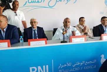Le RNI tient à Dakhla une rencontre de communication avec ses militants