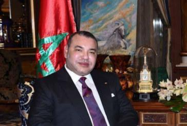 SM le Roi félicite la présidente de la République de Malte à l'occasion de la fête de l'indépendance de son pays