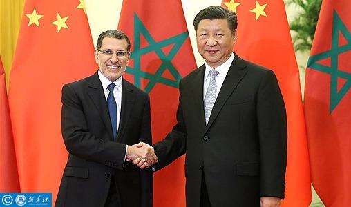 Le président chinois reçoit Saâd Eddine El Othmani
