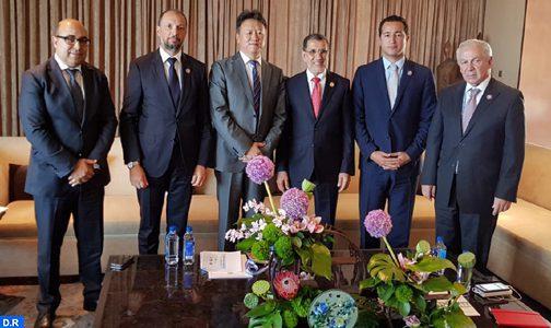 Pékin: Le Maroc est engagé à améliorer le climat des affaires pour les investisseurs marocains et étrangers