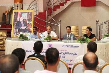 Sidi Slimane: Rencontre de communication sur les perspectives de développement de l'entreprenariat des jeunes