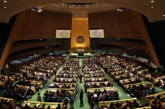 Suivez en direct la 73ème session de l'Assemblée générale des Nations Unies