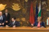 Nasser Bourita reçu en audience par la vice-présidente bulgare