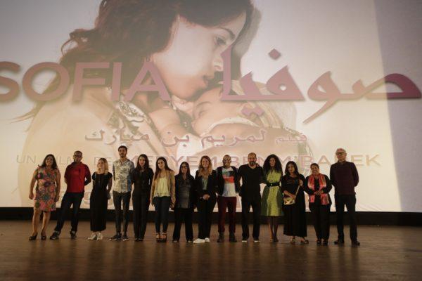 """Sortie du film """"Sofia"""" de la réalisatrice marocaine Meryem Ben M'Barek dans les salles"""