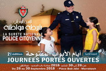 Marrakech: 2ème édition des Journées portes ouvertes de la DGSN, du 26 au 30 septembre