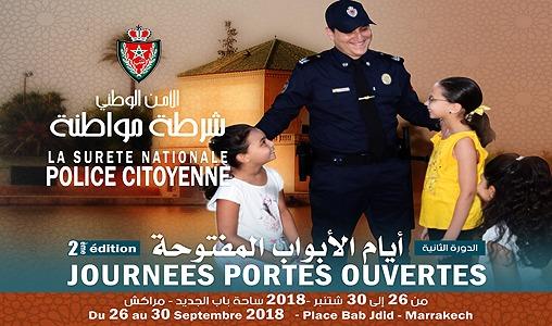 La 2ème édition des Journées portes ouvertes de la DGSN, du 26 au 30 septembre à Marrakech