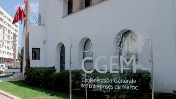 1ère édition de l'Université d'été de la CGEM les 28 & 29 Septembre 2018 à l'ISCAE Casablanca