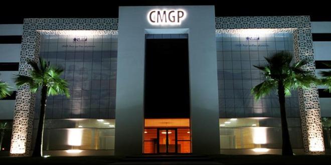 Entreprise : DPI injecte 100 millions de dollars dans le marocain CMGP