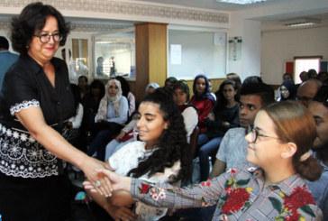 Rencontre d'information en faveur des étudiants marocains admis dans les universités tunisiennes pour l'année 2018-2019