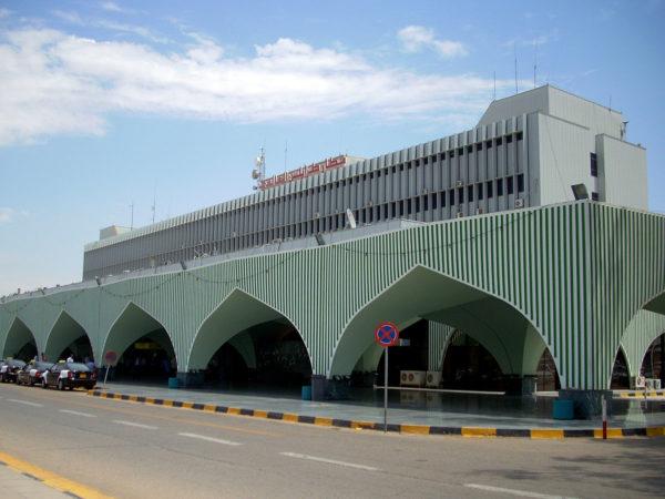Fermeture de l'aéroport Matiga de Tripoli
