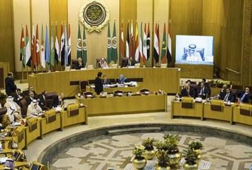 Le Maroc réitère l'importance de poursuivre les efforts à différents niveaux pour parvenir à une solution juste et rapide à la question palestinienne