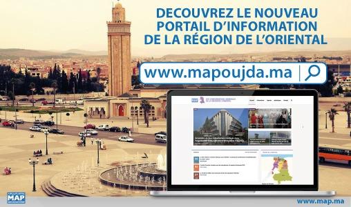 """""""mapoujda.ma"""", le nouveau site de la MAP à vocation régionale"""