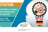 La 2ème rencontre maroco-allemande sur l'innovation technologique au service de l'industrie, samedi à Rabat